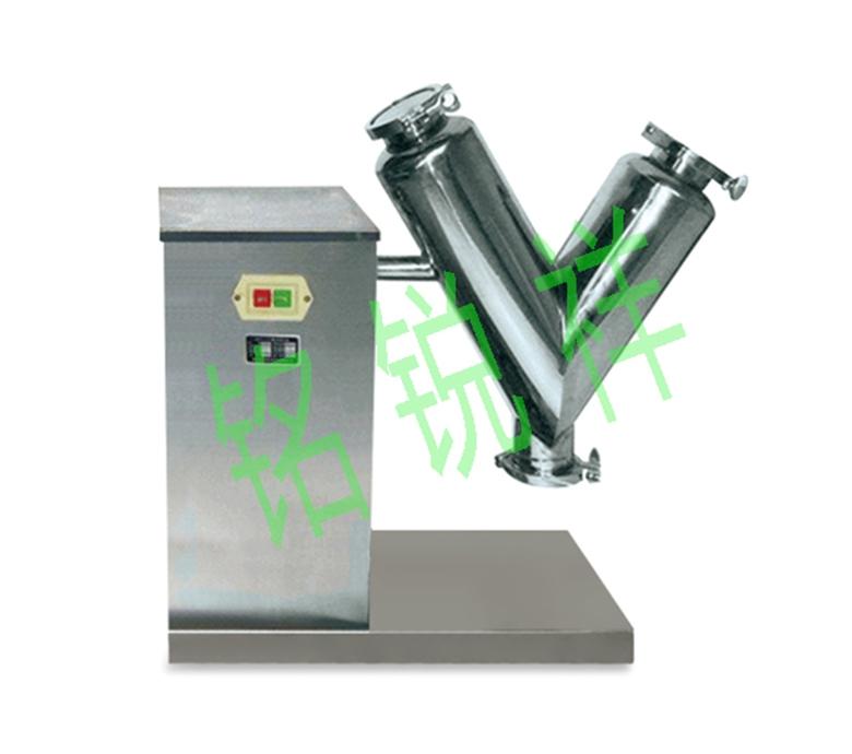 实验小型V形混料机MRX-VQM-8