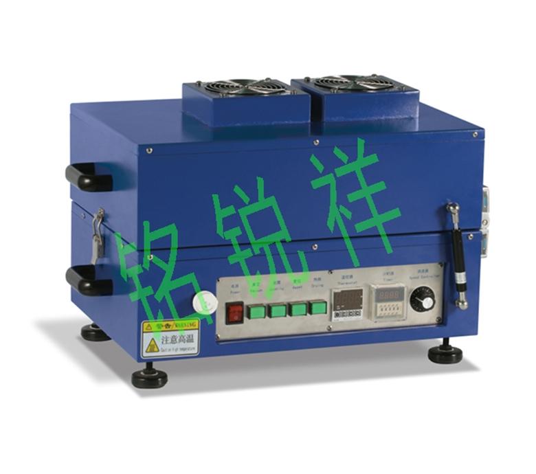 东莞自动涂膜烘干机MRX-TMH250