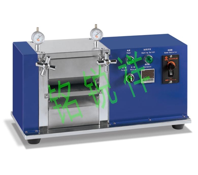 东莞锂电池加热对辊机MRX-JS200