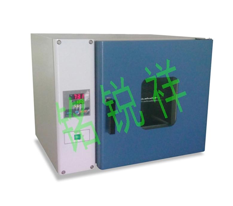 东莞数显鼓风干燥箱MRX-GF50L
