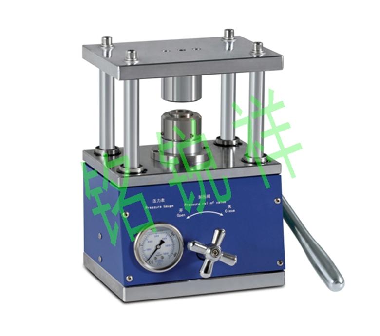 手动压粉饼机MRX-YFB160