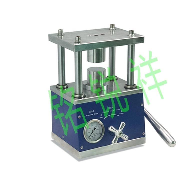 手动压片机MRX-YP180