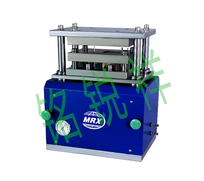 气动铝塑膜成型机MRX-QCK65