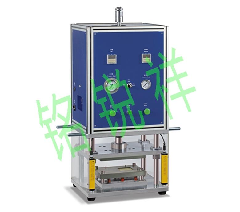 半自动铝塑膜成型机MRX-SCK200