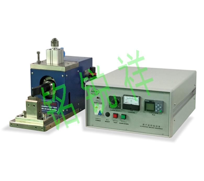 超声波极耳金属点焊机MRX-DH1000
