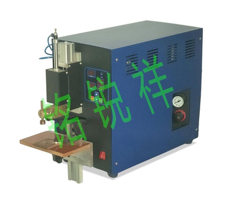 圆柱负极点焊机MRX-DH650