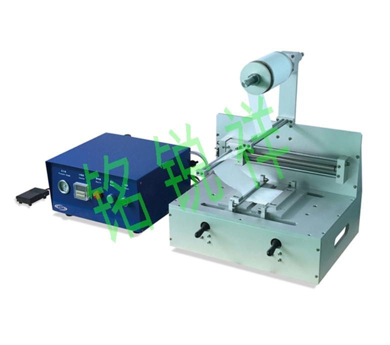 手动叠片机MRX-BDP200-A