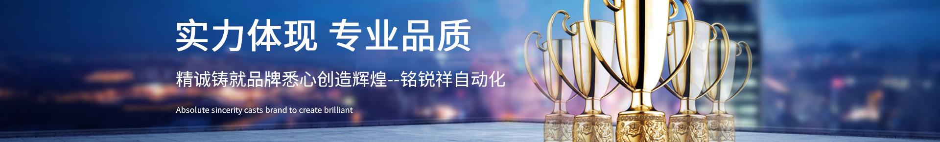 http://www.mingruixiang.cn/data/upload/202006/20200602155410_115.jpg