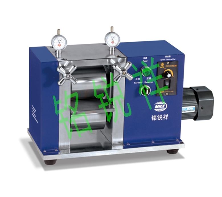 电动立式对辊机MRX-DG100L