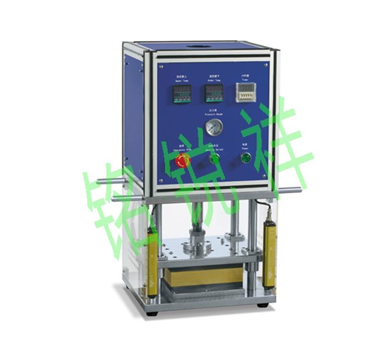 热压整形机MRX-RY200