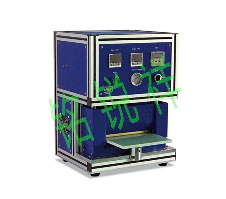 热封装机MRX-SFZ200