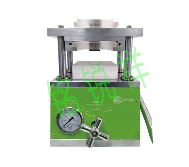 小型液压模切机MRX-XMQ100