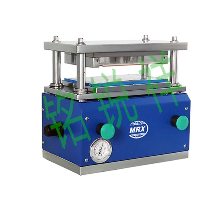 气动极片模切机MRX-QMQ85
