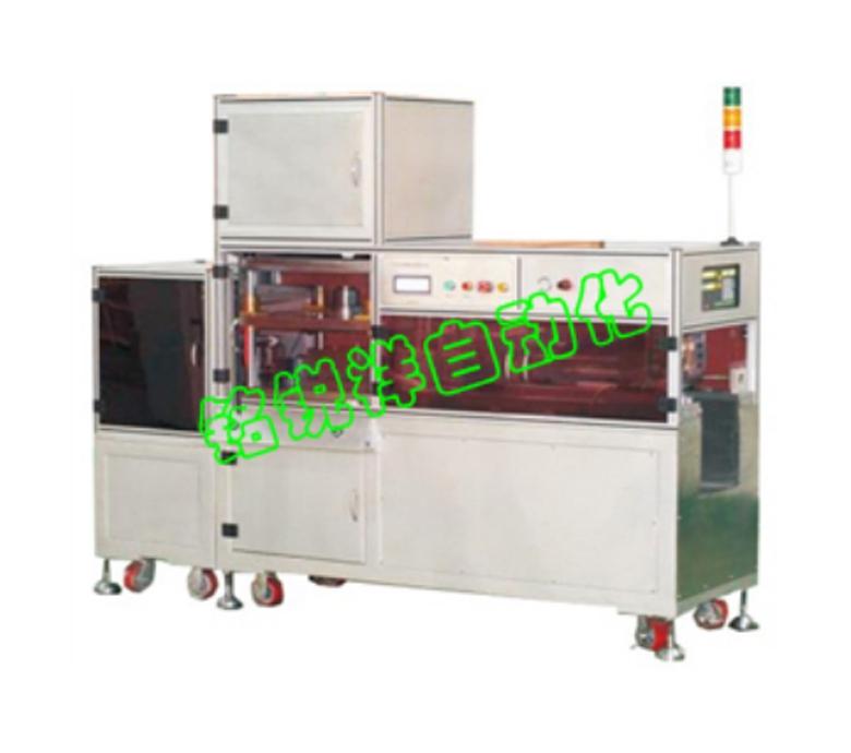 铝塑膜自动成型机MRX-CK200