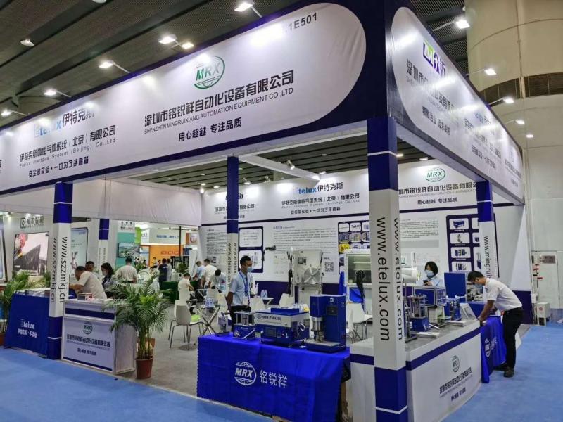 2020年世界电池产业博览会既第四第五届亚太电池展!